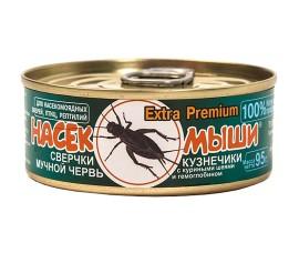 Корм консервированный Насекомыши - Сверчки, мучной червь, кузнечики, куриные шеи и гемоглобин / 95 г - арт.: 1240