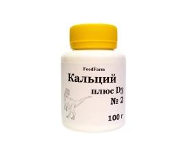 Кальций №2 с витамином D3 - Tecnopharma Italia - 100 г - арт.: IP-136