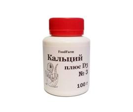 Кальций №3 с витамином D3 - Tecnopharma Italia - 100 г - арт.: IP-137