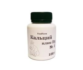 Кальций №1 с витамином D3 - Tecnopharma Italia - 100 г - арт.: IP-135